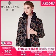 [exosjs]MORELINE沐兰秋冬