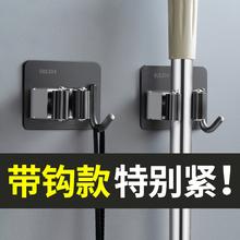 卫生间ex纳神器挂钩ti不锈钢扫把挂架强力粘钩墙壁拖布夹