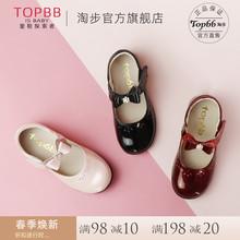 英伦真ex(小)皮鞋公主ti21春秋新式女孩黑色(小)童单鞋女童软底春季