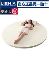 泰国天ex乳胶圆床床ts圆形进口圆床垫2米2.2榻榻米垫