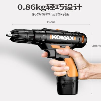 手电转ex用充电式手ts工具12V(小)锂电池多功能手钻