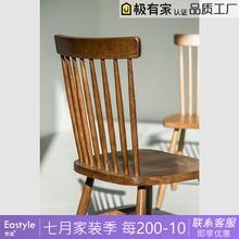 北欧实ex温莎椅咖啡ts椅组合现代简约靠背椅美式餐椅家用椅子