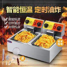 电炸机ex炸网燃气电ts锅摆摊商用炸薯条定时炸鸡柳耐热大号