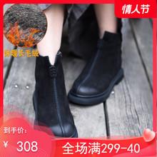 Artexu阿木(小)短si式软底短筒女靴 舒适百搭平底靴子真皮马丁靴