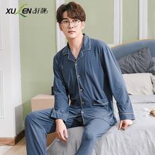 [expo2]睡衣男士春秋季长袖青年莫