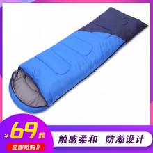 悠景户ex 睡袋大的o2营纯棉单双的旅行帐篷出差隔脏保暖被套