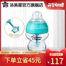 汤美星新生婴儿ex温玻璃奶瓶o2胀气防呛奶宽口径仿母乳奶瓶