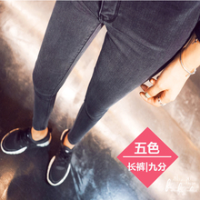 高腰牛仔裤女烟灰色弹力显ex9(小)脚铅笔o2色大码长裤子韩款潮
