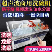 商用饭ex大型新品幼o2碟机酒店便携设备水槽商业蔬菜