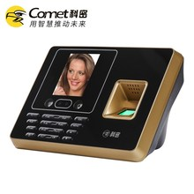 科密Dex802的脸ra别考勤机联网刷脸打卡机指纹一体机wifi签到