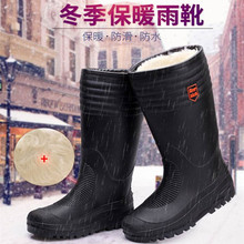 冬季时ey中筒雨靴男to棉保暖防滑防水鞋雨鞋胶鞋冬季雨靴套鞋