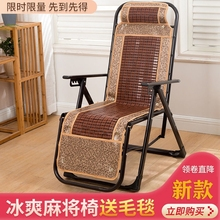 竹椅折ey躺椅午休午to背靠椅子。懒的沙发滩家用休闲便携阳台