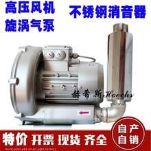高压风ey专用漩涡气yb钢消音器2寸现货1.2寸1.5寸2.5寸消声器