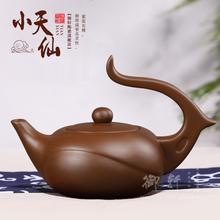 宜兴正ey特价名家纯yb壶茶具套装朱泥现代艺术(小)天仙壶