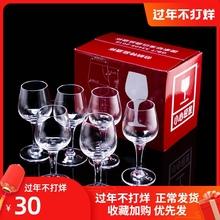 水晶玻璃国标品酒杯50ml郁ez11香杯品ei专业评酒杯高脚杯子