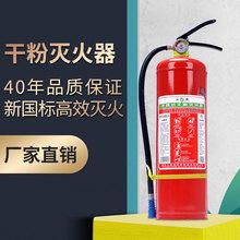 江荆车ez干粉家用4er用私家车(小)型店用商用2 3 5 6 8kg