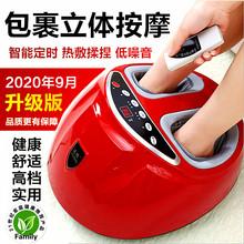 [ezlt]按摩脚底按摩器全自动4D全包裹电