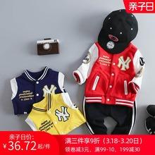 (小)童装ez宝宝春装外qh1-3岁幼儿男童棒球服春秋夹克婴儿上衣潮2