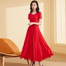 202ez0夏新款仙qy衣裙女装超长裙显瘦红色沙滩裙海边度假裙子
