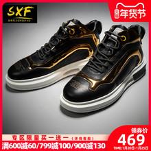 SXFez希梵秋季新ra男鞋 金色复古拼接高帮鞋板鞋男士休闲潮鞋