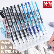 晨光热ez擦笔笔芯(小)ra三年级可爱萌晶蓝色黑色0.5红色墨蓝0.38mm摩魔力易