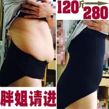 体卉高ez美体收腹内ra后收腰提臀塑身裤胖mm加肥加大码200斤