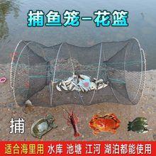 捕鱼笼花篮折叠ez网螃蟹笼子ra龙虾甲鱼黑笼海边抓(小)鱼网自动
