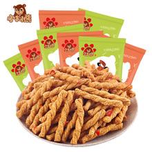 (小)狗熊f0工零食980q袋网红休闲零食(小)吃歪香酥麻花咪好吃