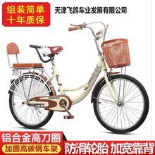 女式淑f0车女轻便20q学生自行车女上班买菜用单车