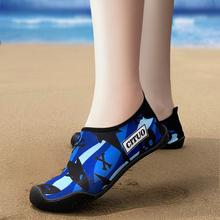 沙滩袜f0游泳赶海潜0q涉水溯溪鞋男女防滑防割软底赤足速干鞋