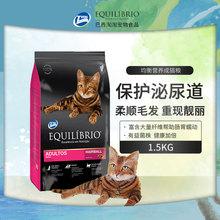 巴西淘f1成猫1.516肥营养发腮英短缅因进口(小)包装通用