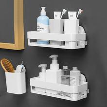 韩国df1hub卫生86置物架洗漱台吸壁式浴室收纳架免打孔三角架