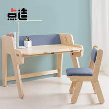 点造儿f1学习桌木质1l字桌椅可升降(小)学生家用学生课桌椅套装