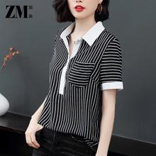 条纹衬衫女短袖f1款2020os款职业雪纺衬衣气质宽松设计感上衣