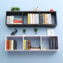 挂柜壁f1墙上置物架os壁书架客厅装饰架厨房壁橱浴室墙架