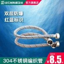 过江龙fa管304不re蓝冷热水管双头热水器马桶防爆加长进水管