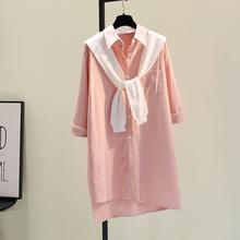 粉色披fa中长式衬衣ro021春季新式韩款宽松休闲衬衫可外穿开衫