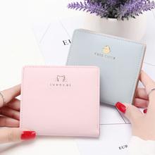 YADfaS新式钱包ro式薄韩款可爱猫咪(小)鸡学生两折钱夹