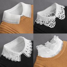 春秋冬fa毛衣装饰女ro领多功能衬衫假衣领白色衬衣假领