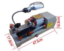 卧式汽fa去壳复制王ro长夹具钥匙机不用配配钥匙加高锁匙遥。