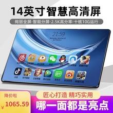 游戏荣耀至尊12寸ipad平fa11电脑1ro网通4G电信5GWiFi学习机