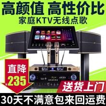 劲歌 fa3专业家庭ro音响套装 家用卡拉ok音箱设备全套