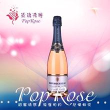 特别的fa瑰法国Morousseau梦美颂卢瓦河桃红起泡葡萄酒