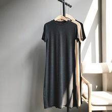 玖扣时fa大码女装夏ro代尔棉短袖(小)A纯色长式T恤打底裙852