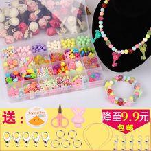 串珠手faDIY材料ro串珠子5-8岁女孩串项链的珠子手链饰品玩具