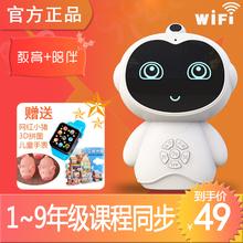 智能机fa的语音的工ro宝宝玩具益智教育学习高科技故事早教机