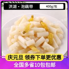湖北新fa爽脆酸辣脆ro带尖微辣泡菜下饭菜开胃菜
