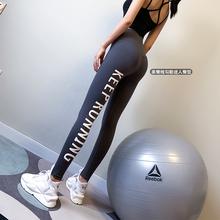 字母高fa提臀健身裤ro紧身速干裤跑步蜜桃运动长裤收腹