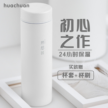 华川3fa6不锈钢保ro身杯商务便携大容量男女学生韩款清新文艺