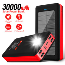 快充跨fa太阳能30romah充电宝户外野营大容量移动电源充电器